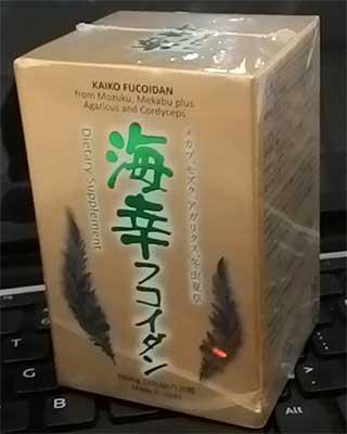 kaiko-fucoidan-21009-op
