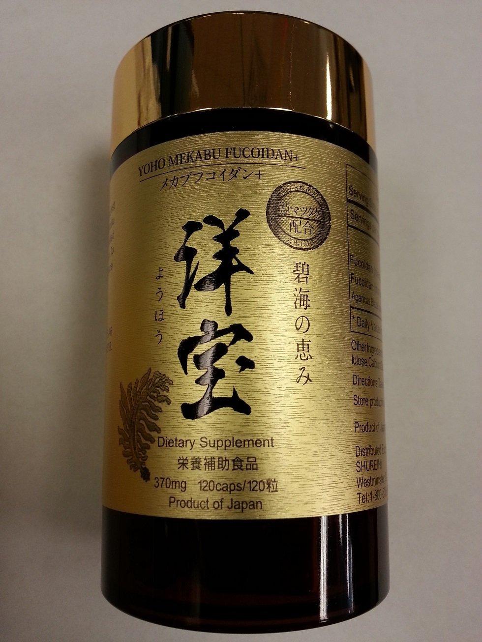 yoho-mekabu-fucoidan-2