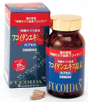 thuoc-fucoidan-okinawa-kanehide-bio-0703