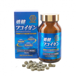 yuken-fucoidan-111