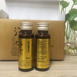 Umi No Shizuku Fucoidan Nội Địa Dạng Nước Hộp 10 chai